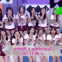 BNK48SHOW1105