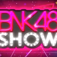BNK48SHOW