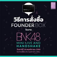 founder box