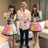三重県知事