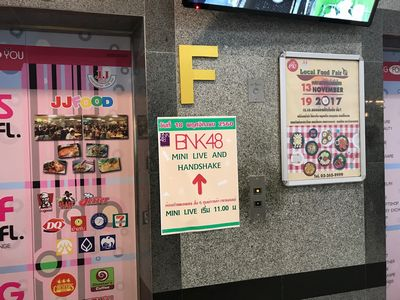 BNK48ミニコンサート&握手会