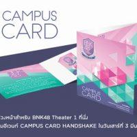 BNK48 Campus Card