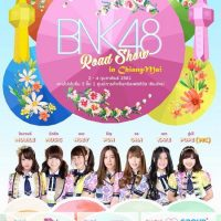 BNK48 Road Show in Chiangmai