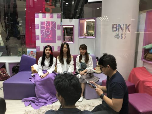 BNK48 Digital Live Studio