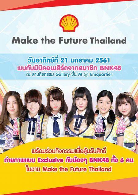 Make the Future Thailand