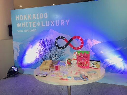 Hokkaido White Luxury 2018