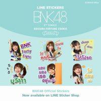 BNK48『恋するフォーチュンクッキー』LINEスタンプ
