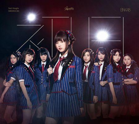 BNK48 3rdシングル『初日』注文...
